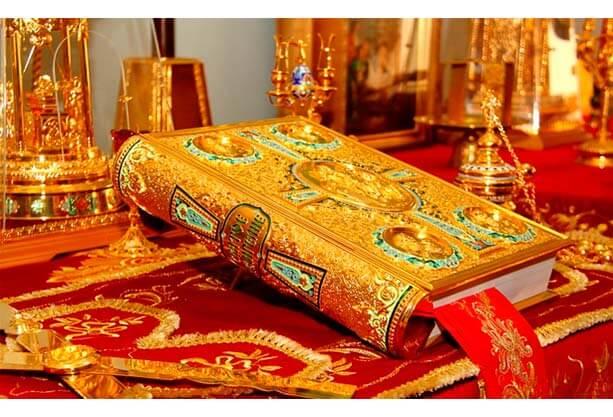Услуги священнослужителей