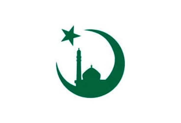 мусульманские наборы